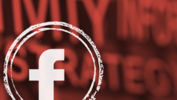 פייסבוק - ניהול עמודים וקמפיינים